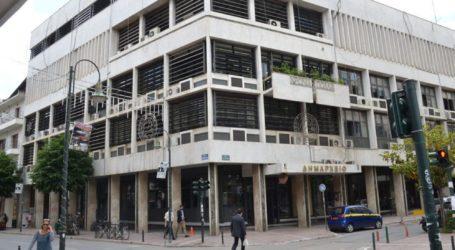 Έτοιμος ο Δήμος Λαρισαίων να προχωρήσει σε νέα μέτρα στήριξης επιχειρήσεων και επαγγελματιών