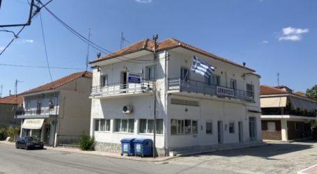 Δήμος Ελασσόνας: Ενεργειακή Αναβάθμιση στο Δημοτικό Κατάστημα Καλλιθέας