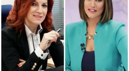Διαδικτυακά πραγματοποιήθηκε το7ο Συμβούλιο της Επιτροπής Γυναικείας Επιχειρηματικότητας του Επιμελητηρίου Λάρισας