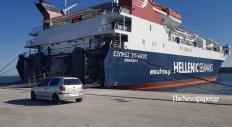 Ακυρώσεις δρομολογίων για Express Σκιάθος και Πρωτέα