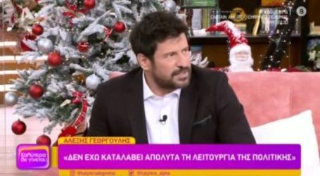 Έξαλλος ο Αλέξης Γεωργούλης με τον Κώστα Τσουρό: «Δεν ξέρεις τι λες, να παραιτηθείς»