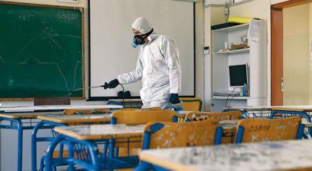 Ο κορωνοϊός κλείνει σχολικές αίθουσες σε Αλμυρό και Βόλο