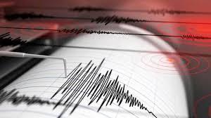 Αισθητός σεισμός στον Βόλο – 4,3 ρίχτερ στο Καρπενήσι