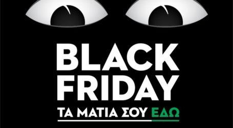 ELECTRONET BK KAZANΑ: Ξεκίνησε το Black Friday! Εγγύηση καλύτερης τιμής!
