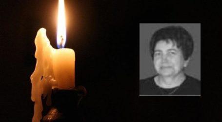 Έφυγε από τη ζωή 65χρονη Λαρισαία