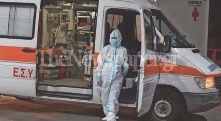Κορωνοϊός: Δύο νέοι θάνατοι στο Νοσοκομείο Βόλου
