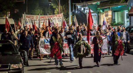 Βόλος: Επτά σωματεία διοργανώνουν συγκέντρωση για το Πολυτεχνείο παρά την απαγόρευση