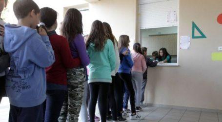 Δήμος Βόλου: Αναλαμβάνει το κόστος του πρωϊνού άπορων μαθητών