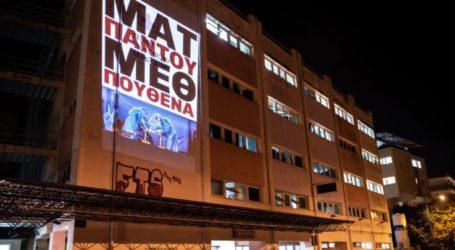 Δράση αλληλεγγύης στο Γενικό Νοσοκομείο Λάρισας για τους υγειονομικούς (φωτο)