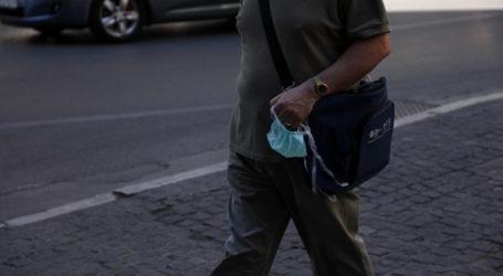 Μαγνησία: Είκοσι νέα πρόστιμα για την καραντίνα