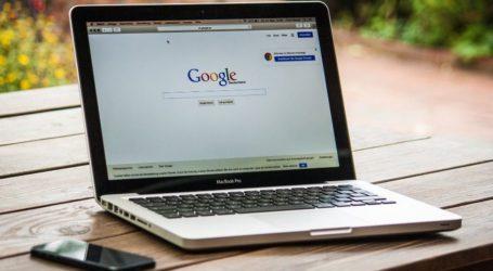 Η νέα λειτουργία της Google σου βρίσκει τραγούδια με ένα σφύριγμα