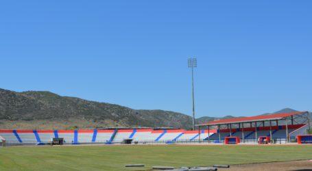 Αναστέλλονται οι αθλητικές δραστηριότητες στη Μαγνησία