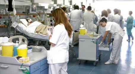 Η ΕΙΝΚΥΛ διαμαρτύρεται για για την κατάσταση στα Νοσοκομεία