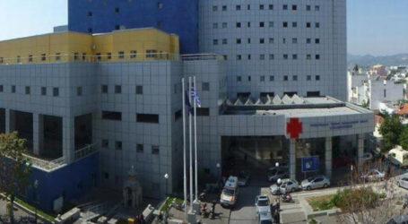 Κορωνοϊός: Εκτός «μάχης» ο ένας από τους τέσσερις παθολόγους του Νοσοκομείου Βόλου