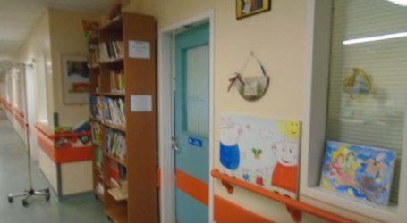 Έξι κρούσματα covid 19 στην Παιδιατρική Κλινική του Πανεπιστημιακού Νοσοκομείου Λάρισας