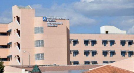 Τι λένε οι νοσηλευτές για την λειτουργία του φαρμακείου στο Πανεπιστημιακό