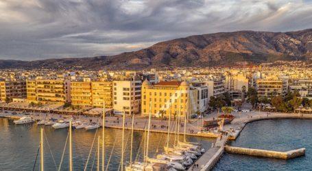 Περιφέρεια Θεσσαλίας: Καθαρή η ατμόσφαιρα στον Βόλο το τριήμερο 30/10 – 01/11