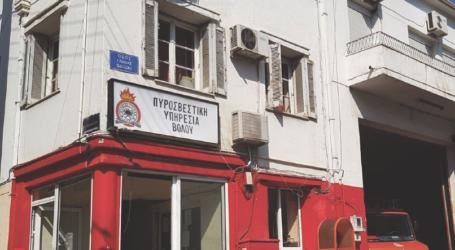 Ο κορωνοϊός «χτύπησε» την Πυροσβεστική Βόλου – Θετικά πέντε άτομα