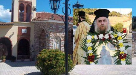 Προεξάρχοντος του Μητροπολίτη Δημητριάδος Ιγνάτιου, κηδεύεται σήμερα στο Γερακάρι ο ιερέας Ιωάννης Πρασσάς που πέθανε από κορωνοϊό