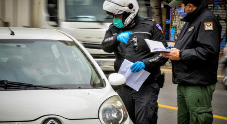 Βόλος: Τσουχτερά πρόστιμα σε πολίτες χωρίς μάσκα και χωρίς βεβαίωση μετακίνησης