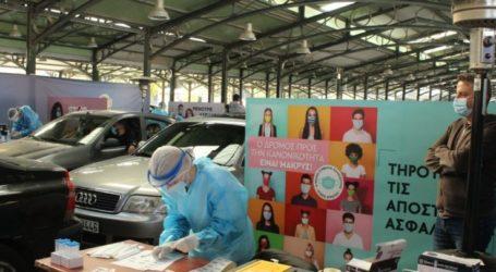 Rapid tests σήμερα από το αυτοκίνητο για τους Λαρισαίους στην Σκεπαστή αγορά Νεάπολης