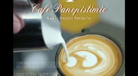 Cafe Panepistimio: Με καινούργια υπηρεσία delivery δίπλα σου