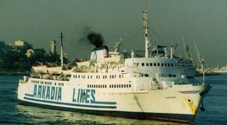 Σαν σήμερα: Το επιβατηγό πλοίο «Σάμαινα» διεμβολίζει την πυραυλάκατο «Κωστάκος»