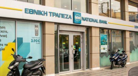 Κατεβάζει ρολά υποκατάστημα της Εθνικής Τράπεζας στον Βόλο