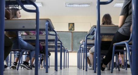 Καταγγελίες της Αγωνιστικής Συσπείρωσης Εκπαιδευτικών για σχολεία της ΜαγνησίΑς: Άμεσα μέτρα πριν είναι αργά