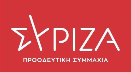 """ΣΥΡΙΖΑ – ΠΣ Λάρισας: """"Βαρύτατες οι πολιτικές και ηθικές ευθύνες της Κυβέρνησης στην υπόθεση Λιγνάδη"""""""