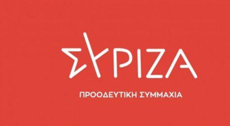 ΣΥΡΙΖΑ Π.Σ. Λάρισας: Δεν θα επιτρέψουμε την κατάρρευση του Δημόσιου Συστήματος Υγείας