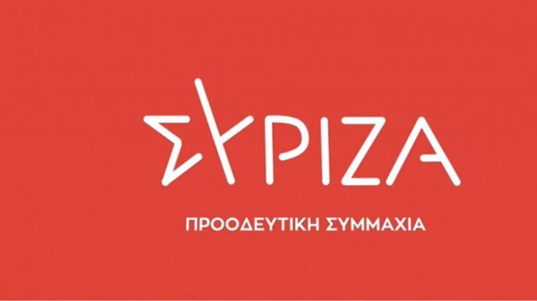 syriza sima 768x431