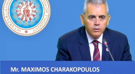 """Ο Μ. Χαρακόπουλος σε ημερίδα με θέμα """"Θρησκείες και Ακραίες Ιδεολογίες"""""""