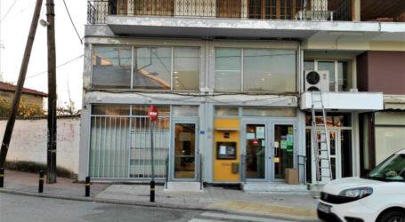 Τραπεζικό κατάστημα Συκουρίου: Σχεδόν μισός αιώνας χάθηκε μέσα σ ένα απόγευμα….