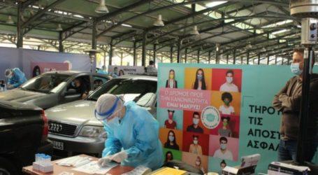 Δωρεάν rapid test για τον κορωνοϊό την ερχόμενη Τρίτη στα Φάρσαλα