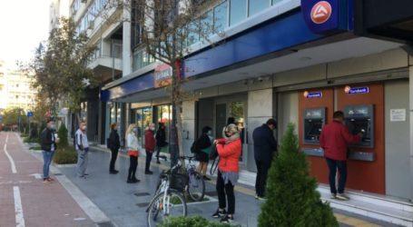 Λίγοι στο κέντρο της Λάρισας την πρώτη εργάσιμη της καραντίνας (φωτό)