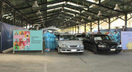 Νέα rapid tests από το αυτοκίνητο θα γίνουν την Τρίτη για τους Λαρισαίους στην Σκεπαστή αγορά Νεάπολης