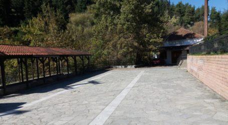 Δήμος Ελασσόνας: Διαγωνισμός για την αίθουσα προβολής τοπικού πολιτισμού Ελασσόνας