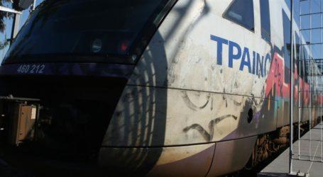 Κορονοϊός – ΤΡΑΙΝΟΣΕ: Αναστολή σε επιλεγμένα δρομολόγια – Η κατάσταση στη Λάρισα