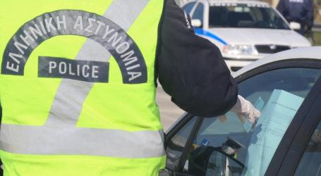 Βόλος: 24 πρόστιμα για παράνομη μετακίνηση εν μέσω lockdown