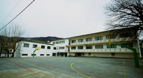ΚΚΕ: Αναφορά στην Υπουργό Παιδείας – Άμεση τοποθέτηση μαθηματικού στη Ζαγορά