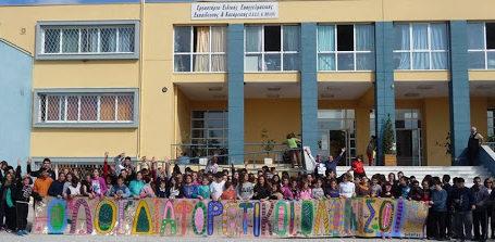 Βόλος: Σε καραντίνα πενήντα μαθητές – Δύο καθηγητές με κορωνοϊό
