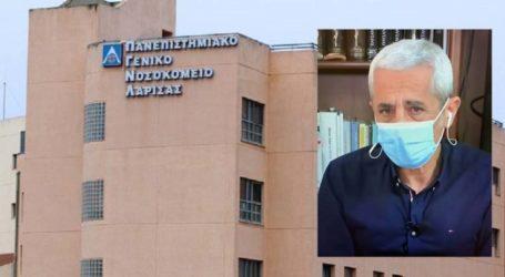 Δήλωση – σοκ του διευθυντή ιατρικής υπηρεσίας του Πανεπιστημιακού Λάρισας: Τέσσερις ημέρες απομένουν μέχρι να εκτροχιαστούμε!