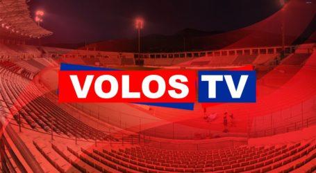 «Η ώρα του Βόλου» και σήμερα στο VOLOS TV