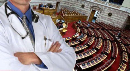 Κορωνοϊός: Λαρισαίοι γιατροί αφήνουν τη βουλή και σπεύδουν εθελοντές στα νοσοκομεία της πόλης