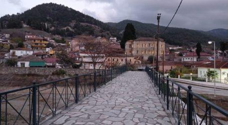 Η Κίνηση Πολιτών Τσαριτσάνης για τον προϋπολογισμό και το τεχνικό πρόγραμμα του Δήμου Ελασσόνας για το 2021