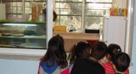 Βόλος: Μέτρα στήριξης των μισθωτών σχολικών κυλικείων από τον Δήμο