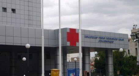 Κορωνοϊός: Πήρε «ανάσα» το Νοσοκομείο Βόλου
