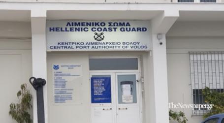 Βόλος: Βιντεοσκόπησε έλεγχο λιμενικών για μάσκες με το κινητό του τηλέφωνο – Αντιδράσεις της Ένωσης Προσωπικού