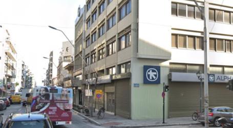 Θετικό κρούσμα κορωνοϊού σε τράπεζα του Βόλου – Σε καραντίνα οι εργαζόμενοι
